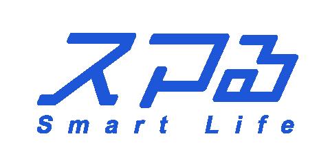 スマートライフ.com
